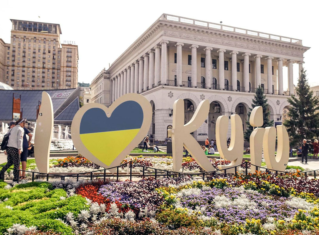Here-they-say-Kyiv-not-Kiev-because-Kiev-is-the-Russian-word.-In-Ukrainian-the-word-for-the-city-is-Київ